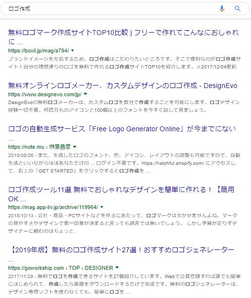 f:id:shibachomama:20190610145940p:plain