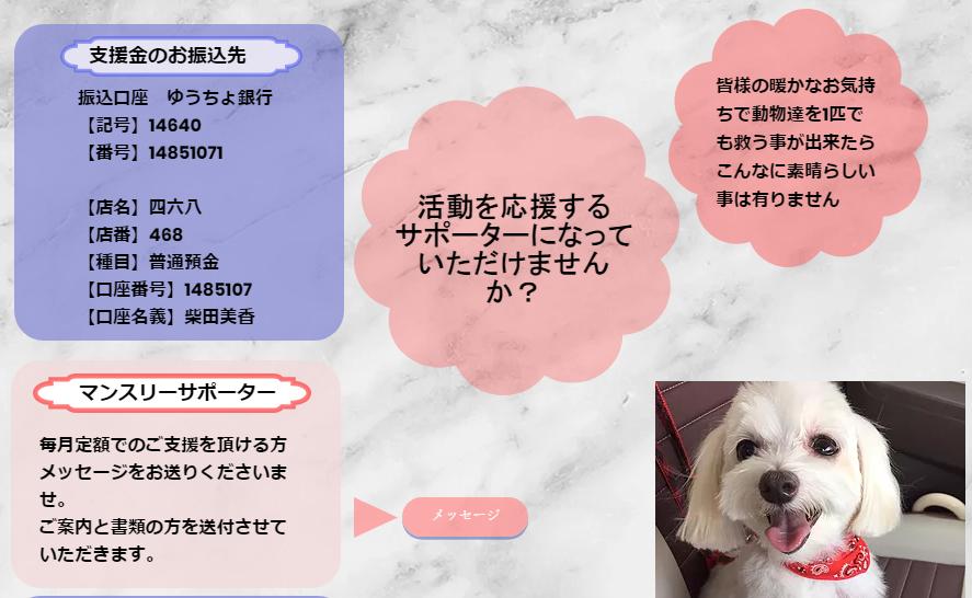 f:id:shibachomama:20190610182549p:plain