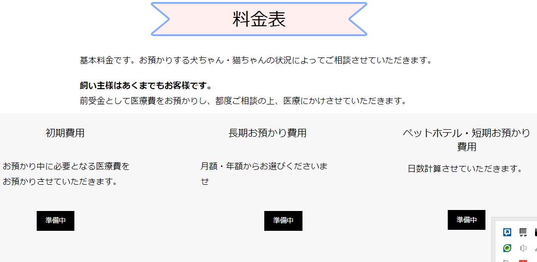 f:id:shibachomama:20190610182606p:plain