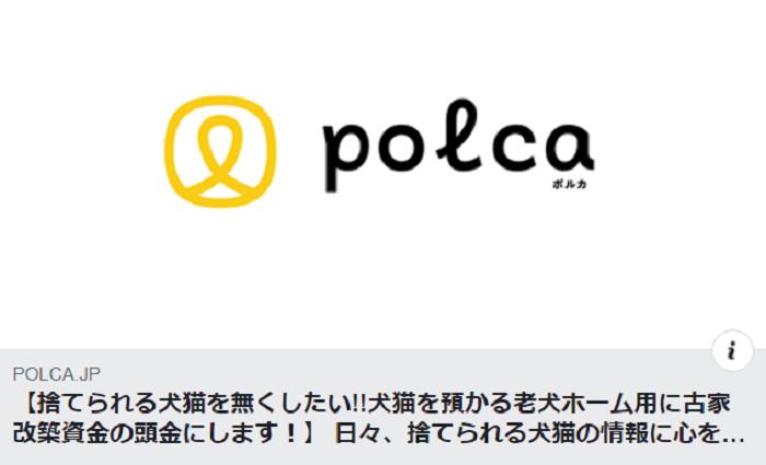 f:id:shibachomama:20190825171843p:plain
