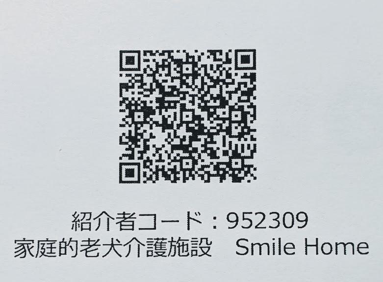 f:id:shibachomama:20190910224023j:plain