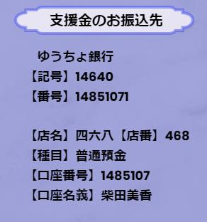 f:id:shibachomama:20191121014656p:plain