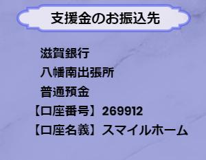 f:id:shibachomama:20191121014724p:plain