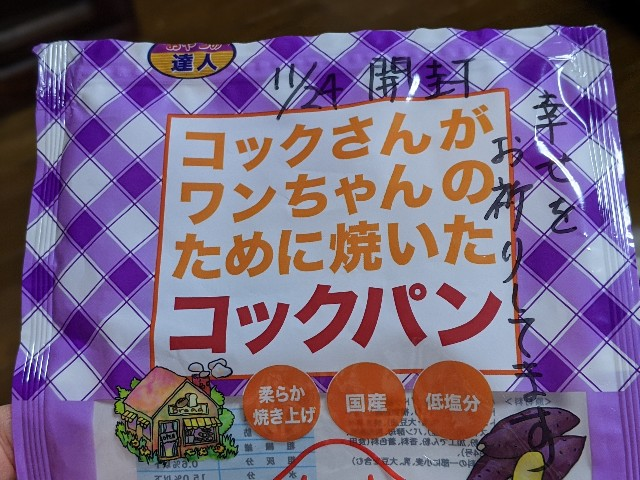 f:id:shibachomama:20191218120903j:image