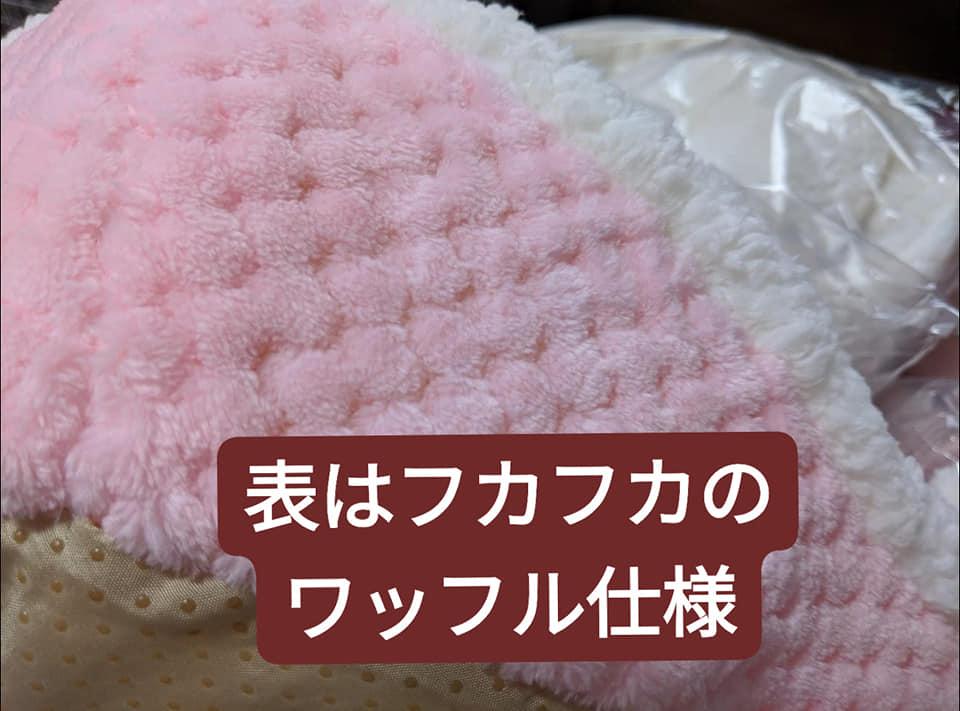 f:id:shibachomama:20200107154230j:plain
