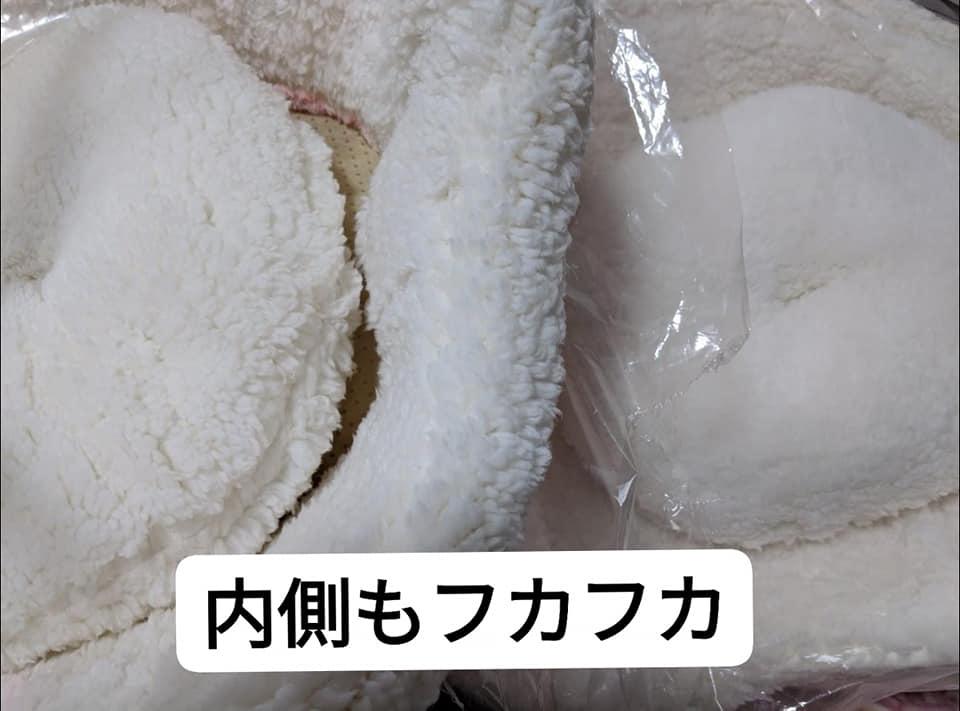 f:id:shibachomama:20200107154244j:plain