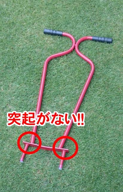 f:id:shibafu2016:20170227160347j:plain