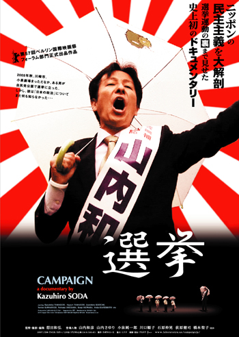 f:id:shibafu482:20100608115308j:image