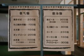 f:id:shibafu482:20100724170344j:image