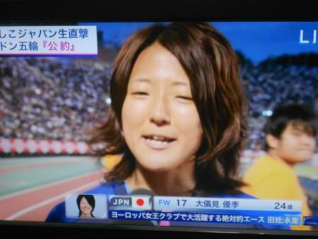青嶋達也の画像 p1_18