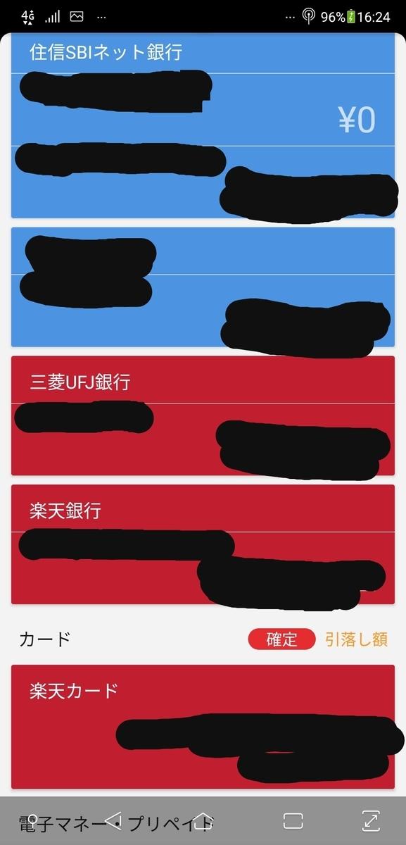 f:id:shibainu48:20191221162912j:plain