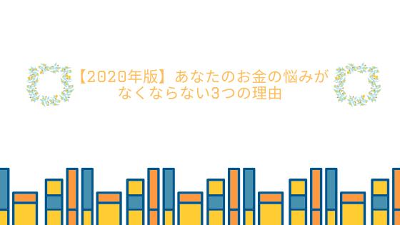 f:id:shibainu48:20200119143302p:plain