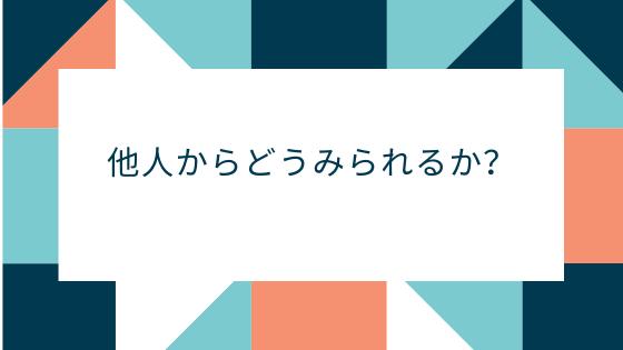 f:id:shibainu48:20200119145007p:plain