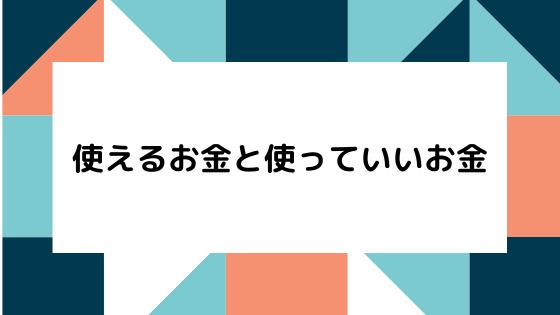 f:id:shibainu48:20200119151645p:plain