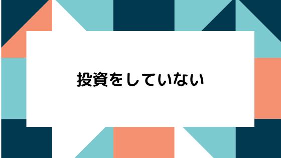 f:id:shibainu48:20200119151822p:plain
