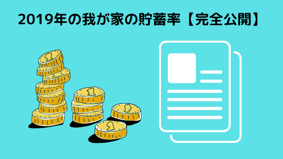 f:id:shibainu48:20200123055443p:plain