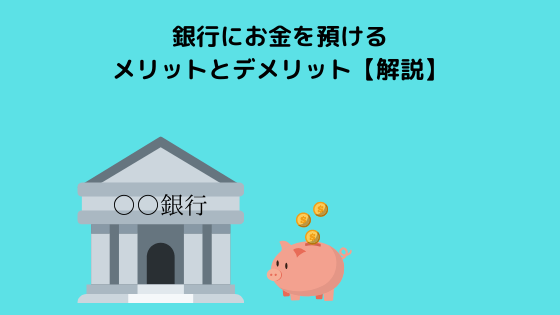 f:id:shibainu48:20200127070627p:plain