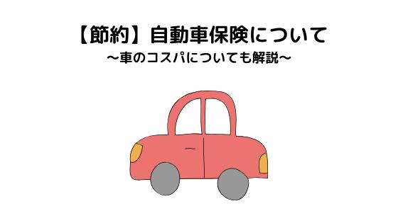 f:id:shibainu48:20200129074534p:plain