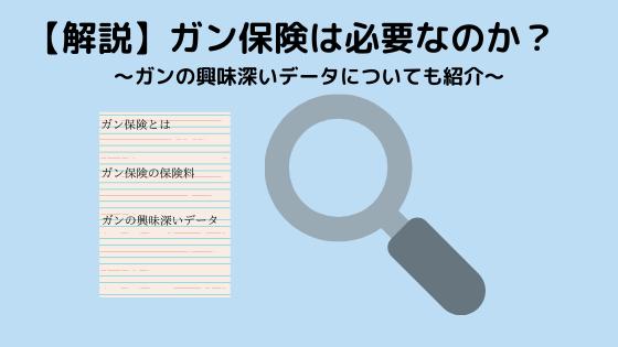 f:id:shibainu48:20200131071123p:plain