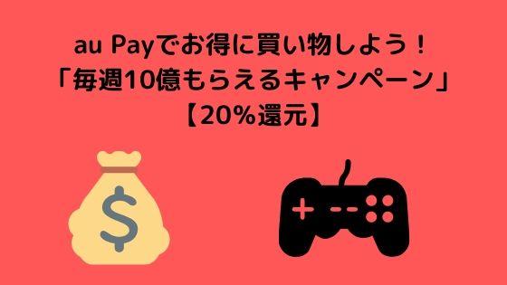 f:id:shibainu48:20200211150310j:plain