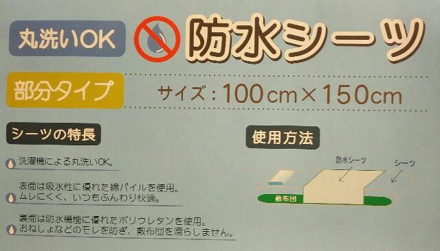 f:id:shibainumugi:20171025175234j:image