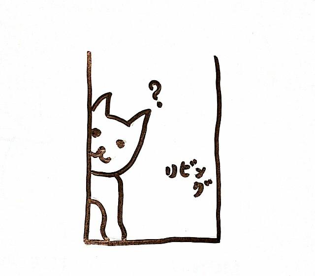 f:id:shibainumugi:20181006095124j:image