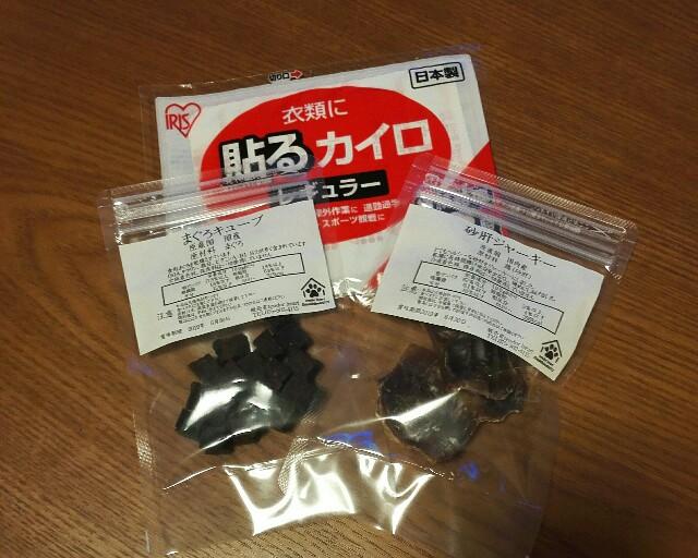 f:id:shibainumugi:20181127221912j:image