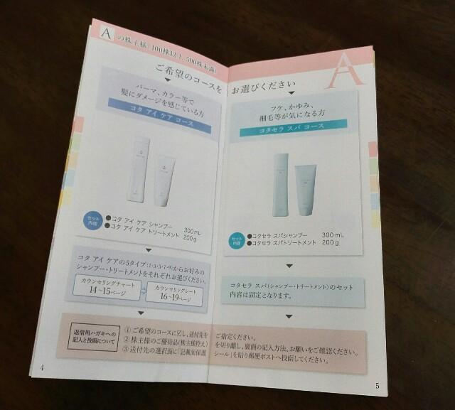 f:id:shibainumugi:20190530074935j:image