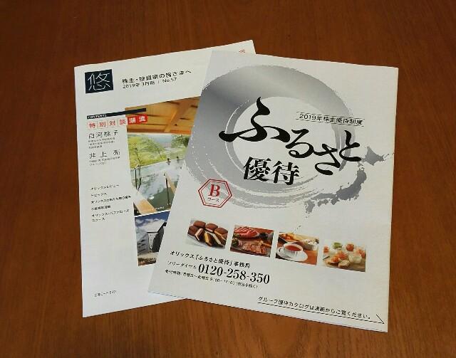 f:id:shibainumugi:20190701224616j:image