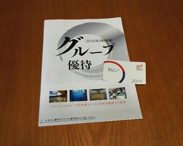 f:id:shibainumugi:20190701224633j:image