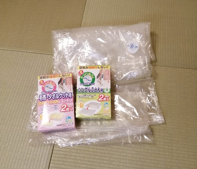 f:id:shibainumugi:20200116160706j:image