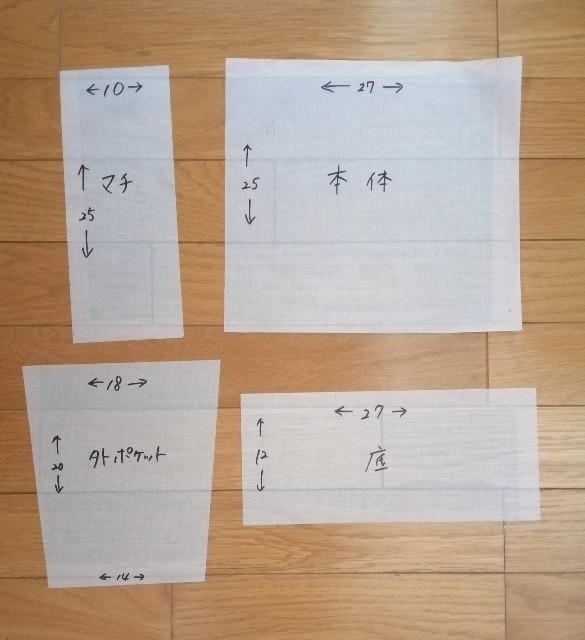 f:id:shibainumugi:20200320130036j:image
