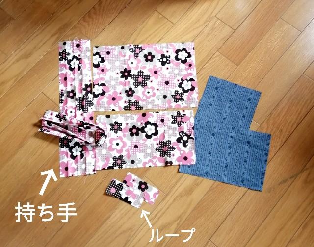 f:id:shibainumugi:20200320130109j:image