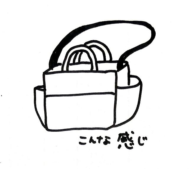 f:id:shibainumugi:20200328214559j:image