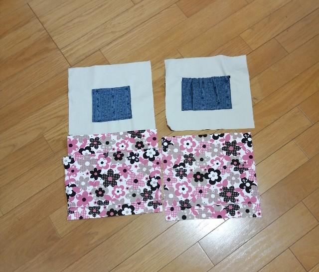 f:id:shibainumugi:20200329105121j:plain