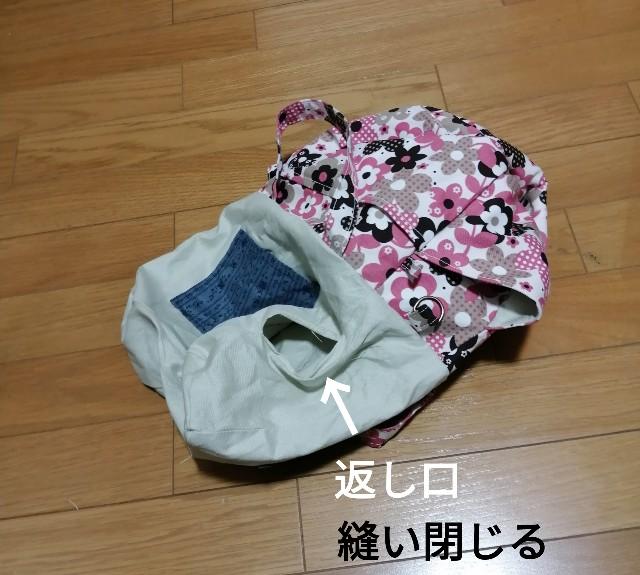 f:id:shibainumugi:20200329110135j:image