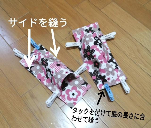 f:id:shibainumugi:20200329110804j:image