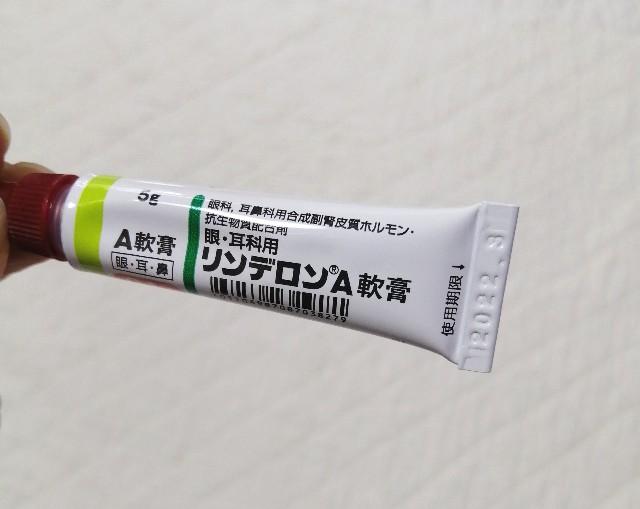 f:id:shibainumugi:20200625173722j:plain