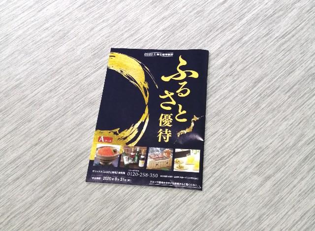 f:id:shibainumugi:20200711111919j:image