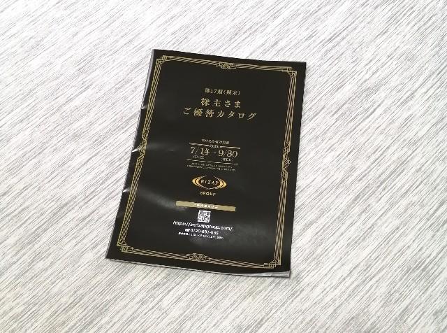 f:id:shibainumugi:20200711111927j:image