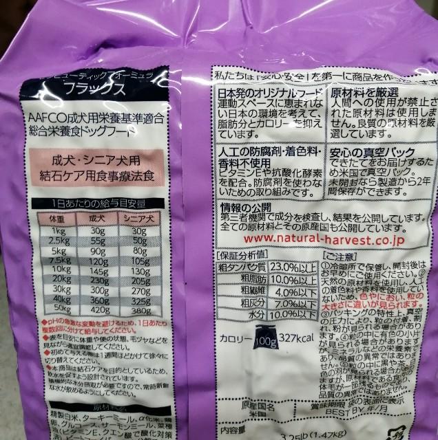 f:id:shibainumugi:20200920094034j:image