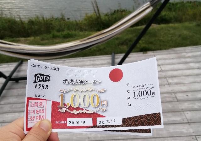 f:id:shibainumugi:20201023090548j:image
