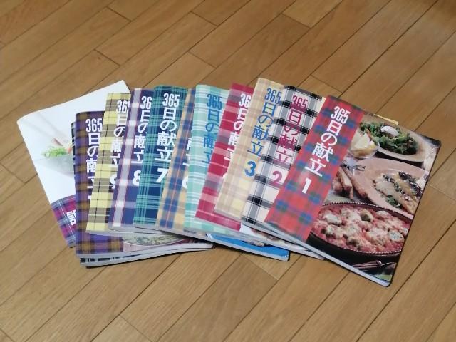 f:id:shibainumugi:20201125101626j:image