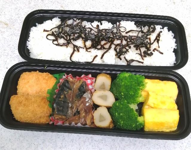 f:id:shibainumugi:20201207101026j:image