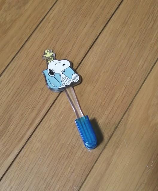 f:id:shibainumugi:20201214153522j:image