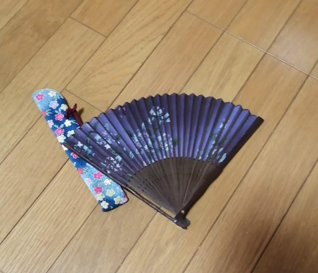 f:id:shibainumugi:20201214153531j:image