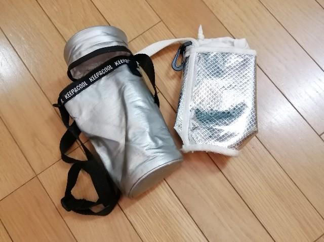 f:id:shibainumugi:20201218174245j:image