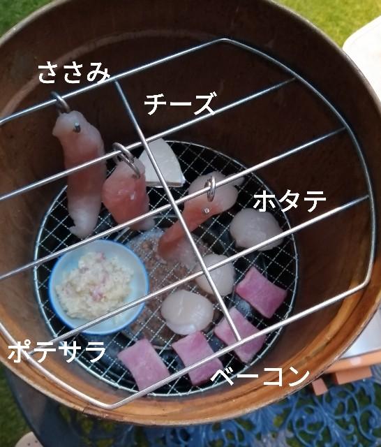 f:id:shibainumugi:20210413081928j:image