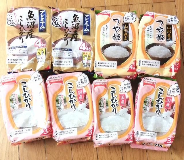 f:id:shibainumugi:20210518130332j:image