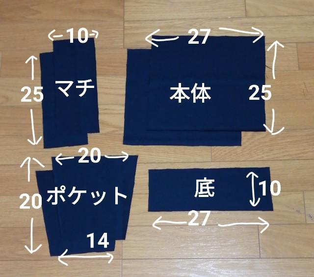 f:id:shibainumugi:20210520142221j:image